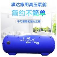 高压氧舱厂家      便携式氧舱       产地广州