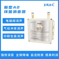 供应气动塑料电磁阀排气消声器 降噪静音器 制袋机消声器