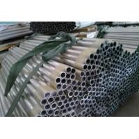 6061-T6铝管报价销售