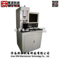 济南斯派MMW-1A型全自动立式万能摩擦磨损试验机