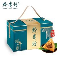 贵州黔贵坊粽子:黔之仁.端午礼盒之二
