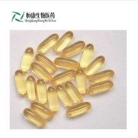 维生素软胶囊各种剂型OEM贴牌代工