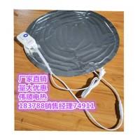 220V可调温铝箔发热片披萨包外卖箱专用恒温垫