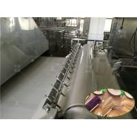 丽星自产自销水晶粉丝生产线适合规模化用户使用 自动粉条设备