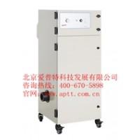 爱普特激光烟雾净化器LE400iPVC