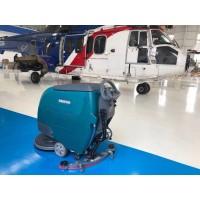 CH-X50D自驱式洗地机 洗擦吸干机 环保节能