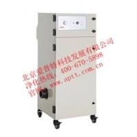 爱普特多工位焊接净化器PF400i