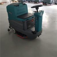 地下车库驾驶式洗地机 环氧地坪洗地设备 多功能