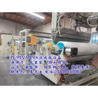 塑料流延机,塑料薄膜机,薄膜设备,压纹膜设备